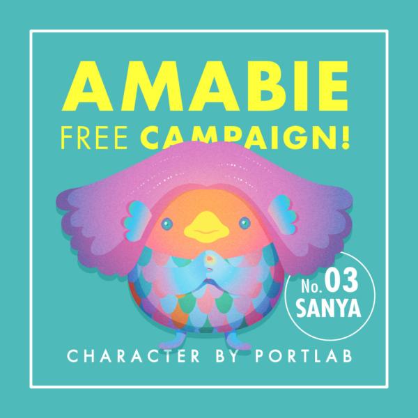 SANYAの無料アマビエキャラクター