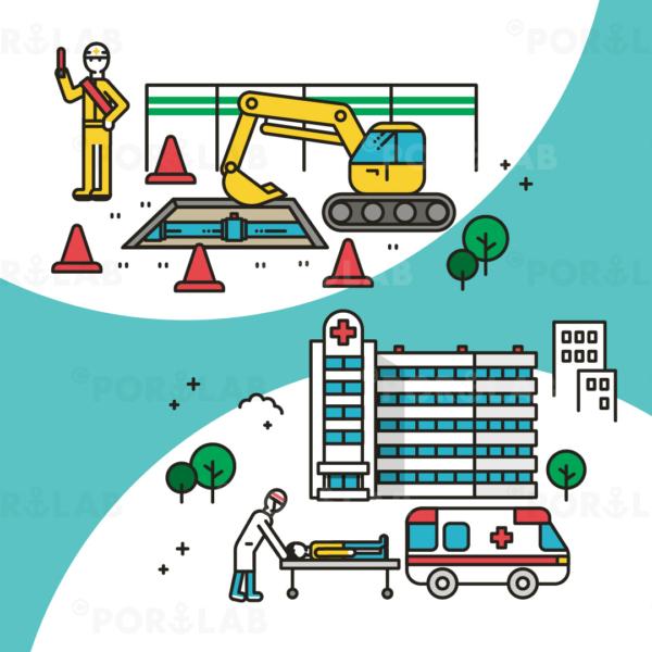工事現場と病院、救急車のイラスト