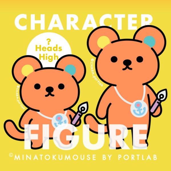 キャラクターの頭身(体型)